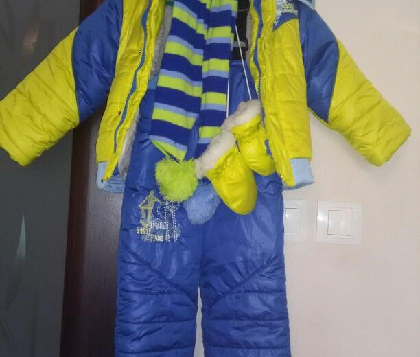 Зимний костюм на мальчика. Фото 1. Белогорск.