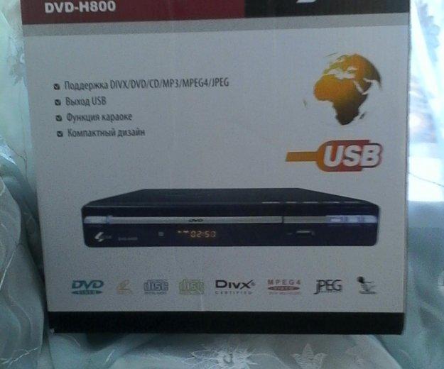 Dvd с дисками. Фото 1.