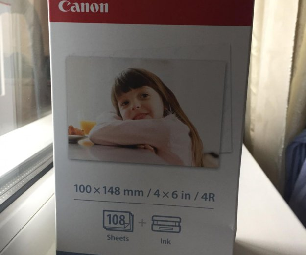 Canon бумага и катриджи для фото печати. Фото 1.