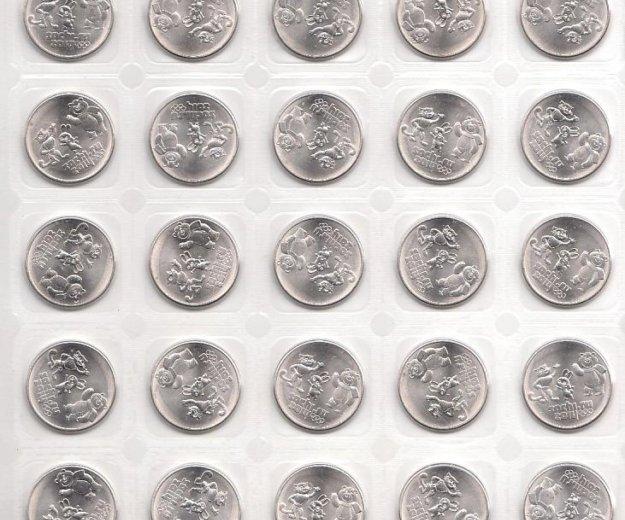 Монеты олимпиада сочи (4 листа). Фото 1. Иркутск.