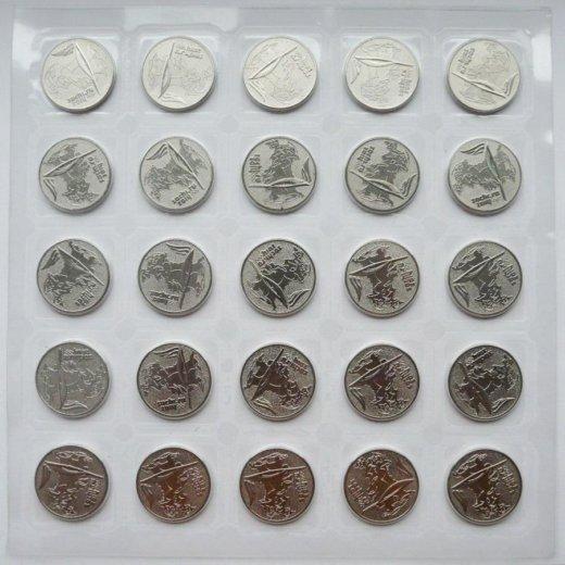 Монеты олимпиада сочи (4 листа). Фото 4. Иркутск.