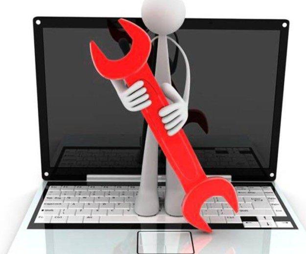 Помощь по компьютеру. Фото 1. Кострома.