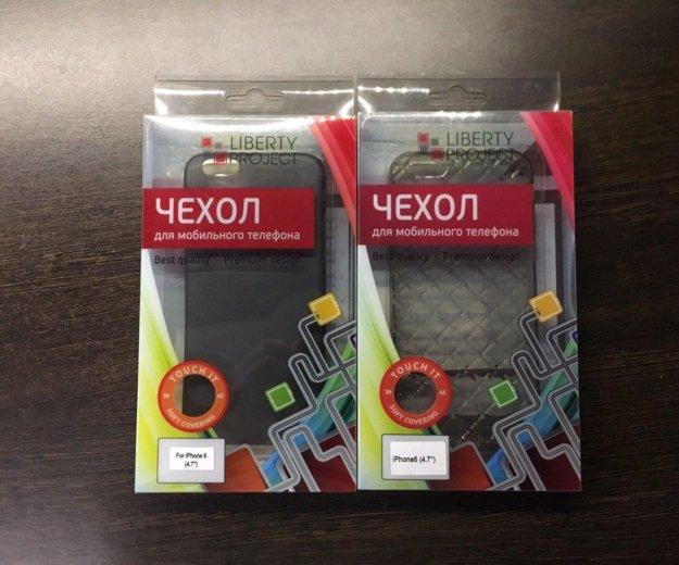 Чехлы новые iphone 6/6s. Фото 3. Москва.