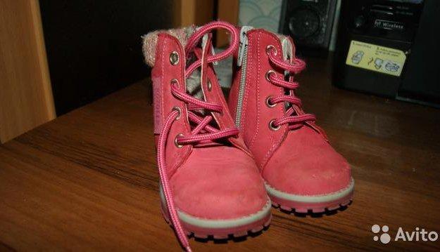 Осенние ботинки детские. Фото 2. Чехов.