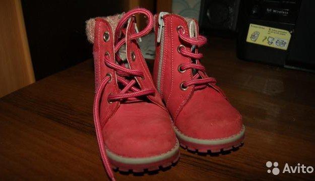 Осенние ботинки детские. Фото 1. Чехов.