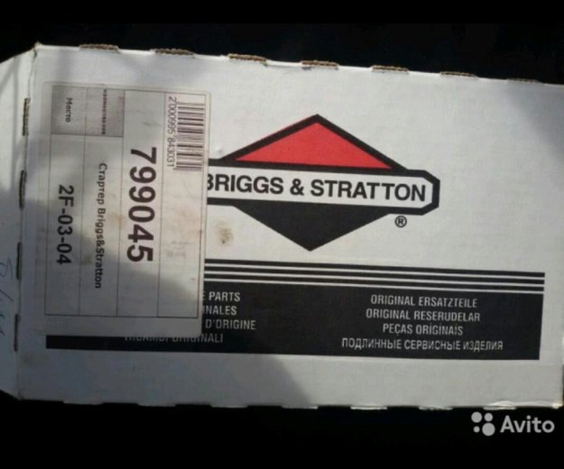 Стартер  brigss and statton 799045. Фото 1.