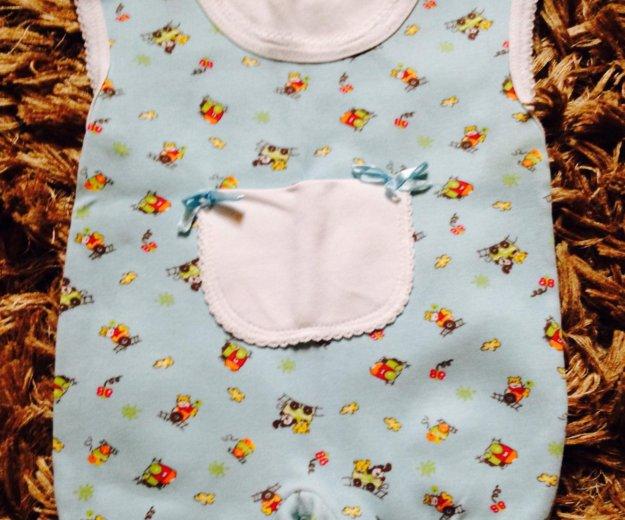 Одежда для малыша. Фото 2. Екатеринбург.