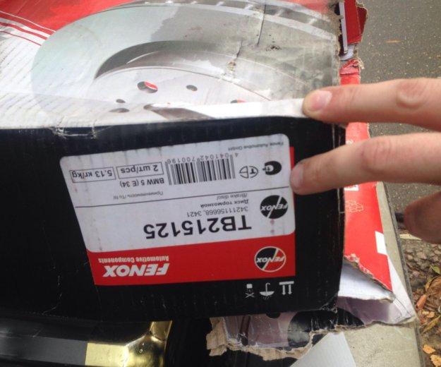 Тормозные диски на bmw. Фото 2. Москва.