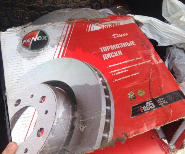 Тормозные диски на bmw. Фото 3. Москва.