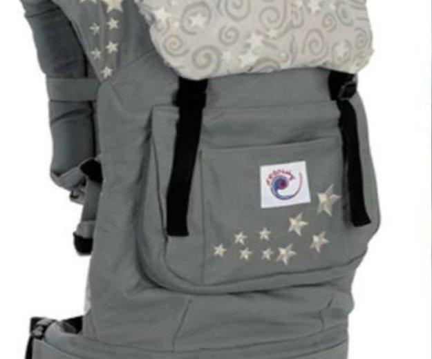 Новый! эргономический рюкзак- слинг ergobaby. Фото 2. Долгопрудный.