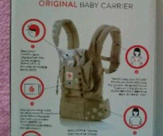 Новый! эргономический рюкзак- слинг ergobaby. Фото 3. Долгопрудный.