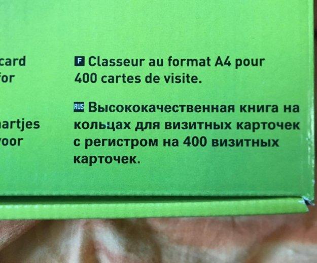 Визитница на 400 шт durable visifix a4 новая. Фото 2. Москва.
