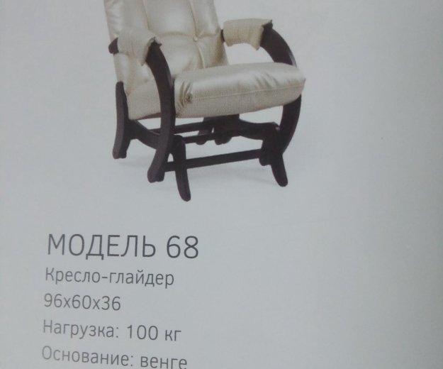 Кресло глайдер(качалка). Фото 1. Началово.