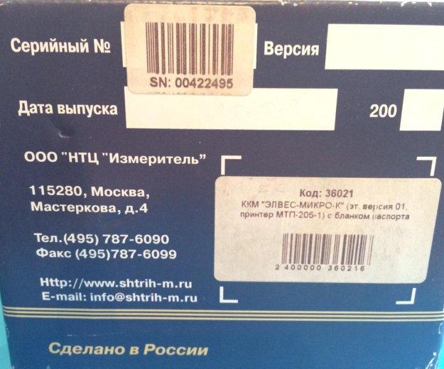 Кассовый аппарат. Фото 3. Первоуральск.