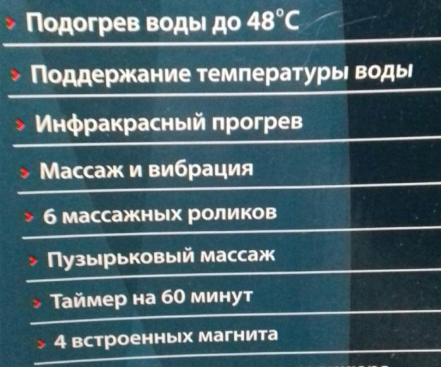 Ванночка для педикюра. Фото 3. Москва.