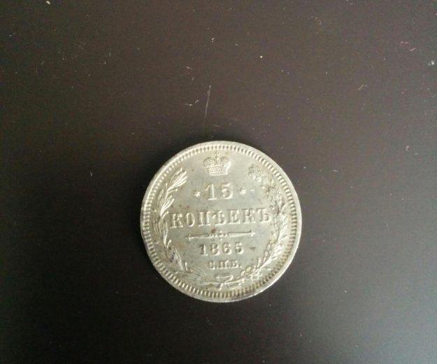 Царская монета. Фото 1. Иркутск.