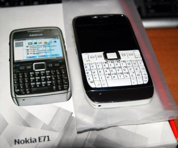 Nokia e71 white. Фото 4. Коломна.
