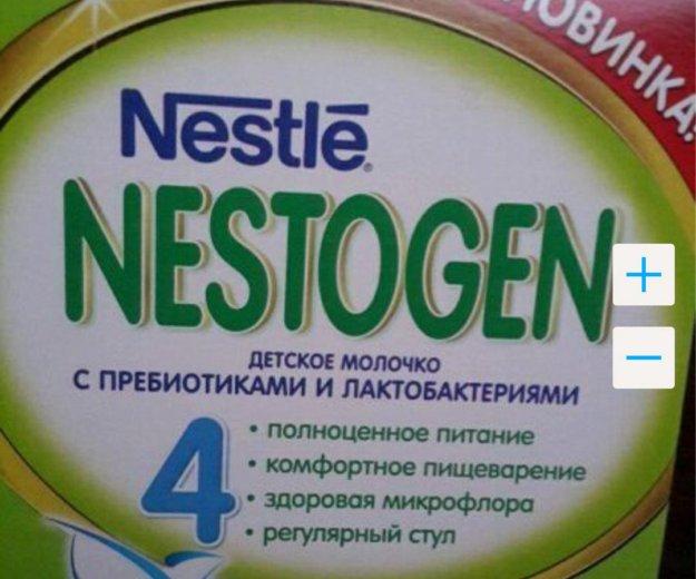 Детское молочко nestogen 4 (нестожен) 350 гр. Фото 1. Санкт-Петербург.