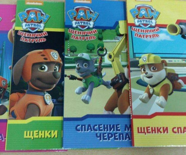 Детские книжки. Фото 1. Братск.