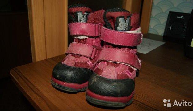 Детские зимние ботинки. Фото 1. Чехов.