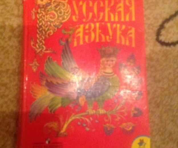Книга азбука за 1 класс. Фото 1. Астрахань.