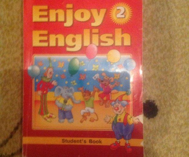 Книга по английскому языку за 2 класс. Фото 1. Астрахань.