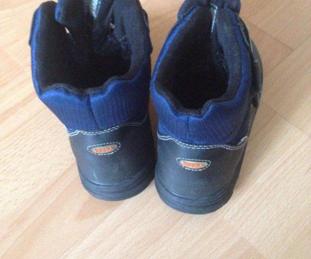 Ботинки 27 размер с флисом. Фото 3. Долгопрудный.