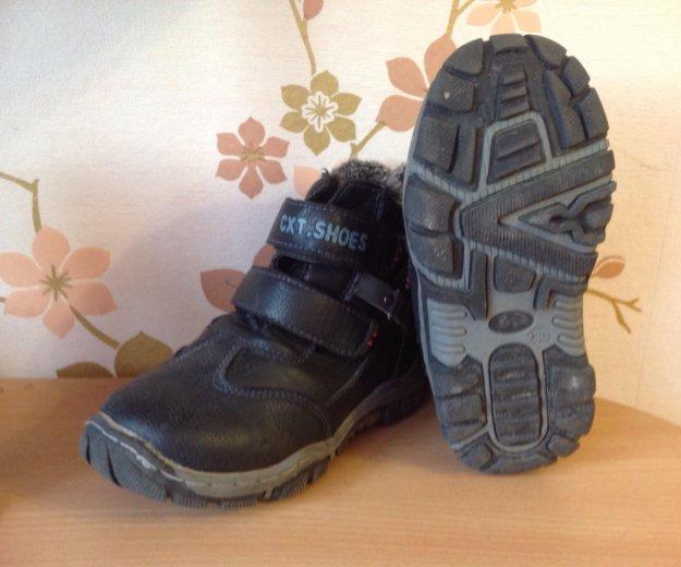 Детские тёплые полу-ботиночки с мехом. Фото 2.