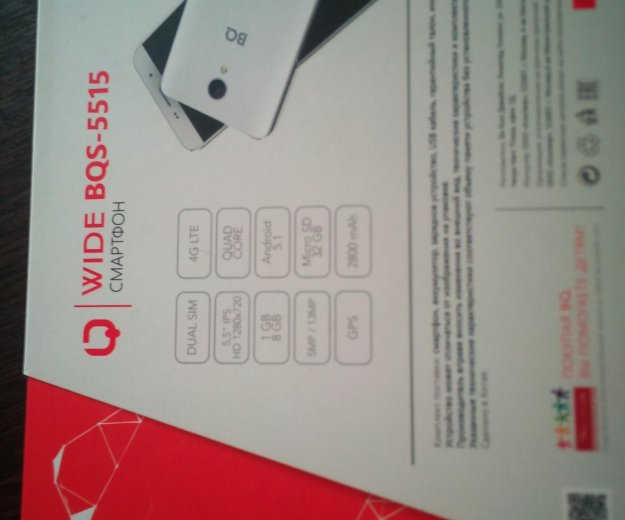 Телефон bq-wide5515. Фото 1.