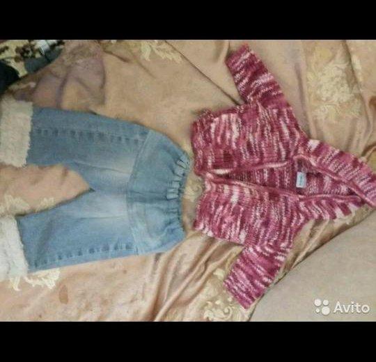 Комплект джинсы и жакет. Фото 1. Санкт-Петербург.
