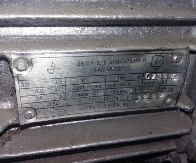 Асинхронный двигатель. Фото 1. Губкин.