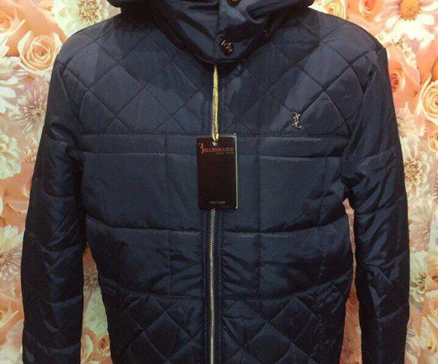 Куртки. Фото 2. Рязань.