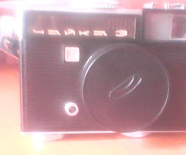 Фотоаппарат  чайка 3. Фото 1.
