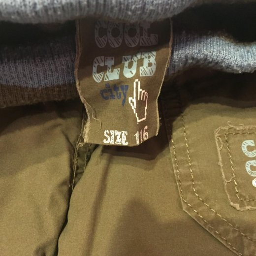 Утеплённые штаны. Фото 2. Одинцово.