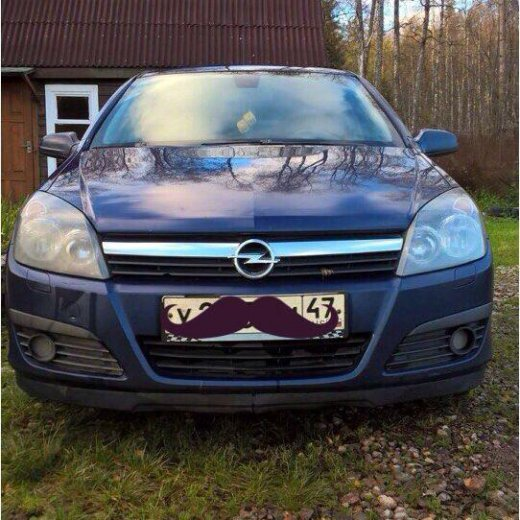 Opel astra h cosmo. Фото 1. Выборг.