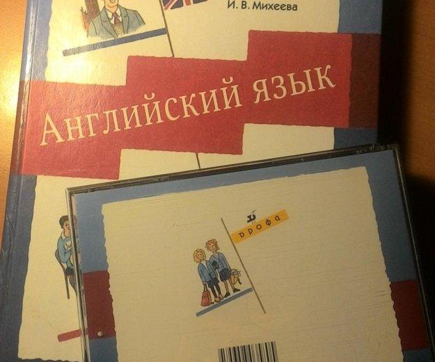 Учебник 5 класса. Фото 1. Москва.