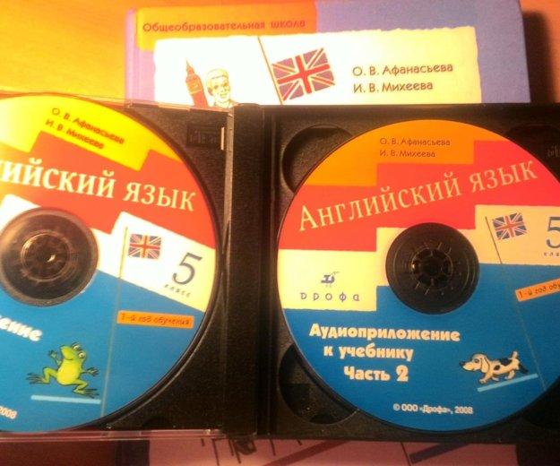 Учебник 5 класса. Фото 3. Москва.