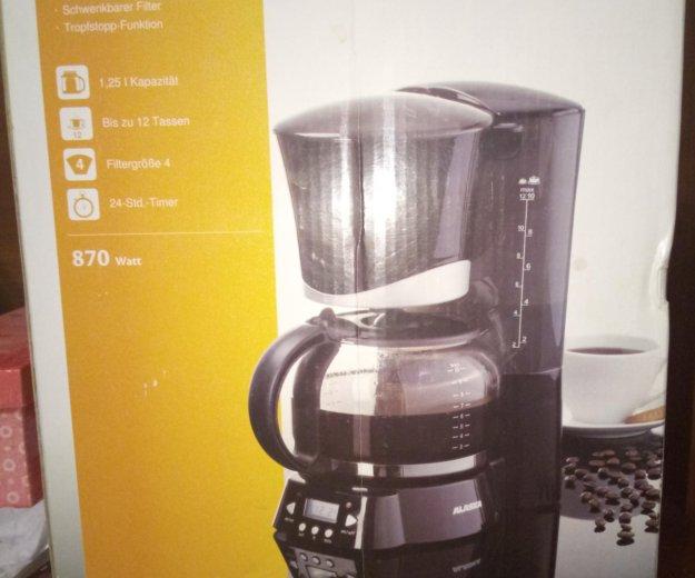 Кофеварка. Фото 1.