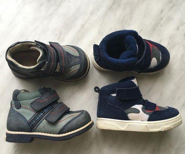 Обувь для мальчика. Фото 1. Лыткарино.