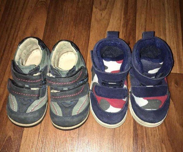 Обувь для мальчика. Фото 2. Лыткарино.