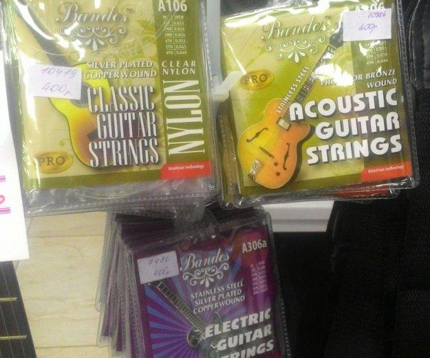 Гитары и гитарки. Фото 3. Балашиха.