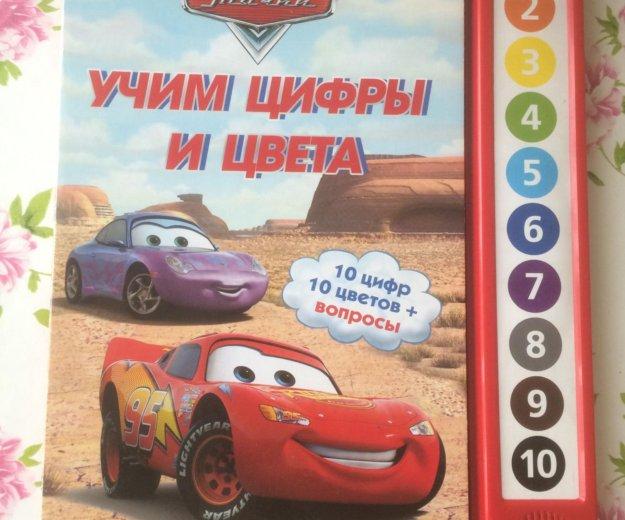 Развивающие книги для детей. Фото 2. Москва.
