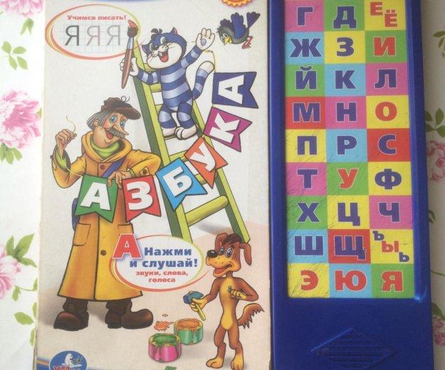 Развивающие книги для детей. Фото 3. Москва.