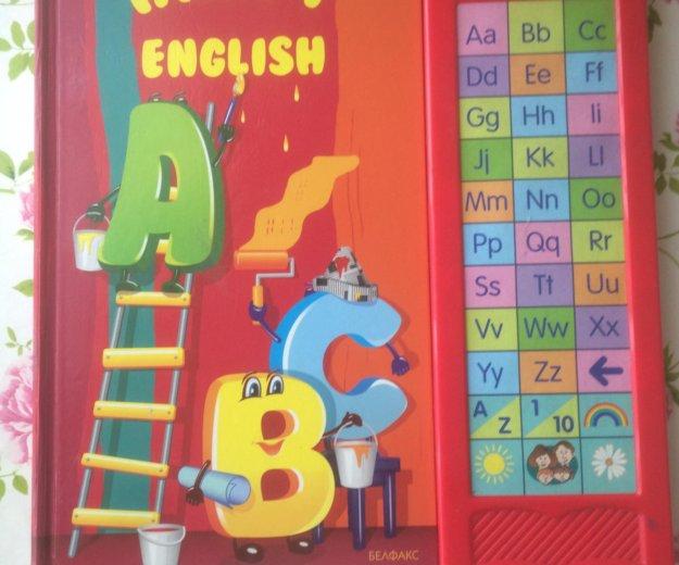 Развивающие книги для детей. Фото 4. Москва.