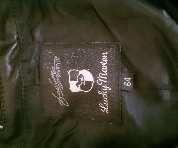 Мужская кожаная куртка,размер 64,. Фото 2. Москва.