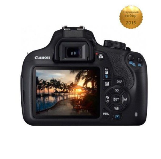 Canon 1200d. Фото 2.