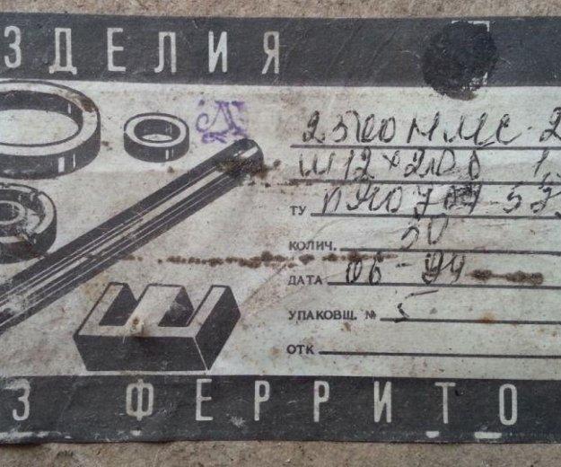 Ферритовый сердечник 2500нмс-2 ш12х206 1.3. Фото 2. Ростов-на-Дону.