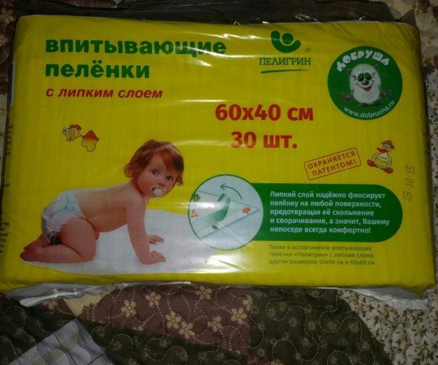 Пеленки впитывающие. Фото 3. Москва.
