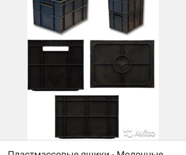 Продам ящики молочные. Фото 2. Казань.