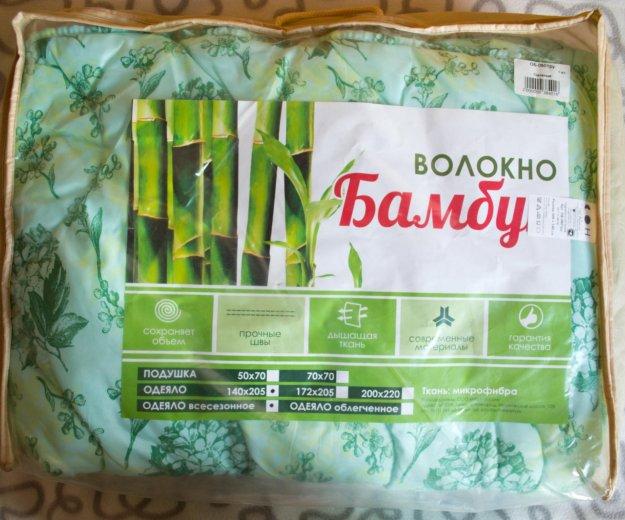 Одеяло бамбук новое евро. Фото 1. Нижний Новгород.